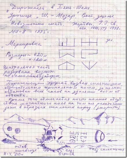 cientista-russo