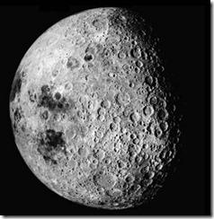 lua thumb Existem cidades extraterrestres na Lua, diz ex gerente da NASA