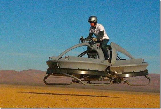 aerofex-hover
