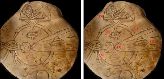 disco maia Governo mexicano vai revelar objetos maias que provam contato com extraterrestres