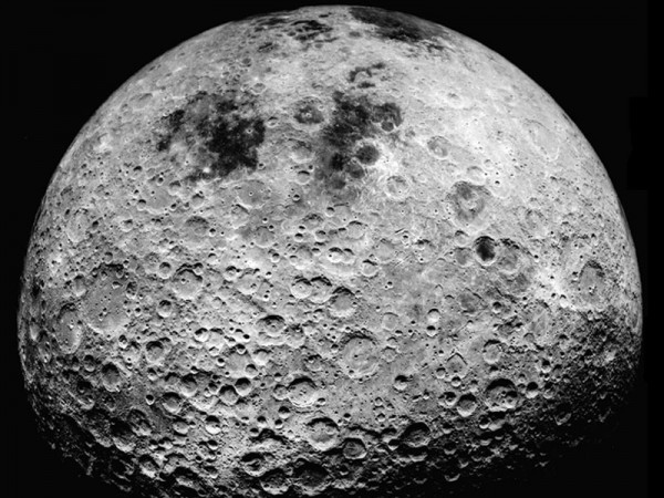lado-escuro-lua