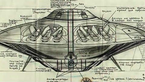 Kapustin-Yar-engenharia-reversa.jpg