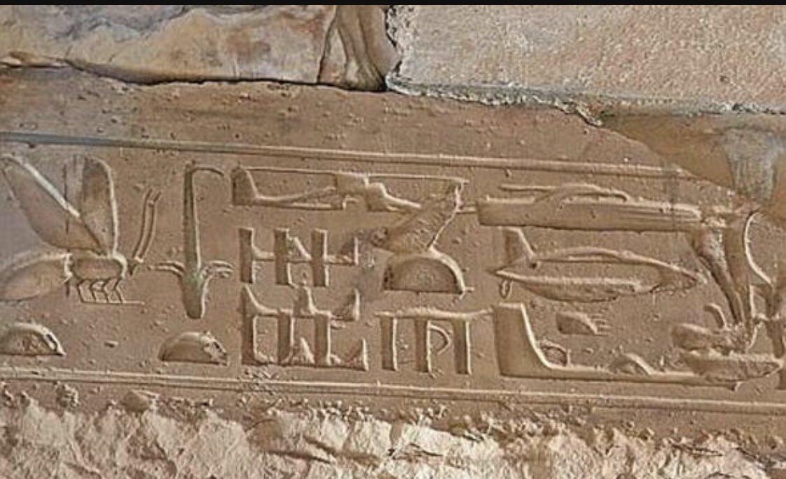 Tep Zepi, o início dos tempos quando os Deuses Egípcios desceram em 'barcos' voadores